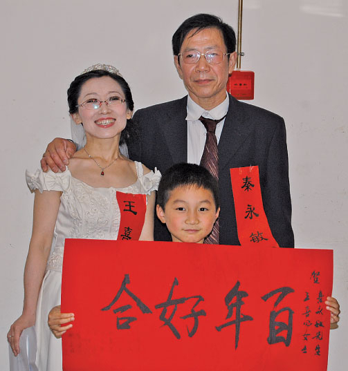 Matrimonio In Rumeno : Un matrimonio trattato come crimine politico in cina